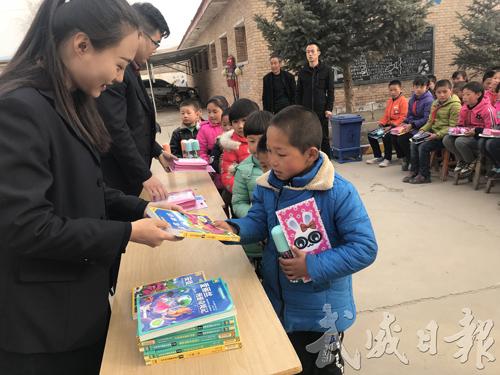 农行武威分行员工为古浪县横梁乡中心小学学生发放书籍